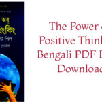 The Power of Positive Thinking Bengali PDF Book Download